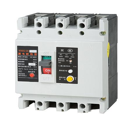 WXM1L系列漏电断路器